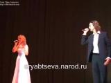 Эдуард Шульжевский, Евгения Рябцева - Счастье (ДК им. Баумана)