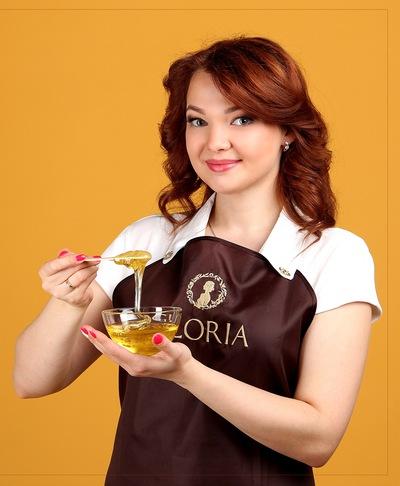 Ирина Загайнова