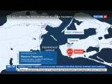 Новости на «Россия 24» • До 12 человек увеличилось число жертв при падении автобуса с пирса