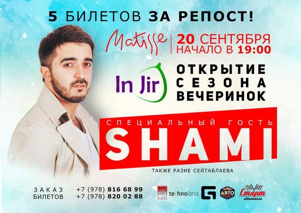 Фото №456240408 со страницы Мамета Чабанова