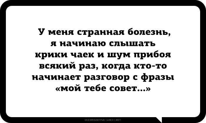 https://cs541603.userapi.com/c836127/v836127215/3a232/nPny8kau7IQ.jpg
