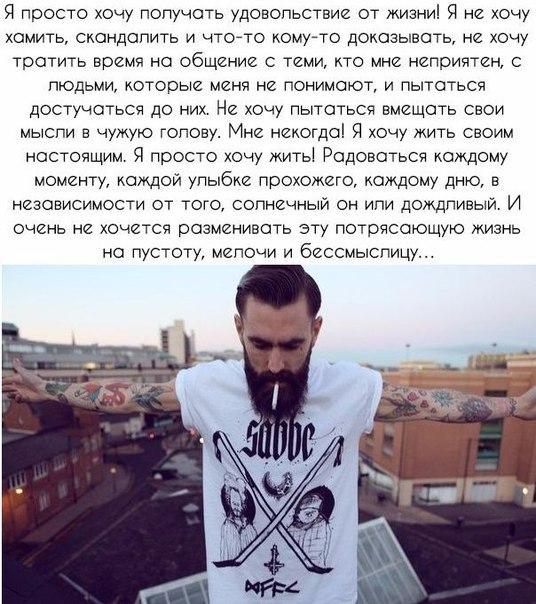Фото №456259947 со страницы Валерии Андреевой