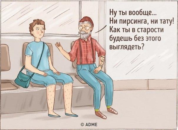 Фото №456259949 со страницы Валерии Андреевой