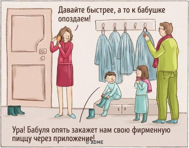 Фото №456259950 со страницы Валерии Андреевой