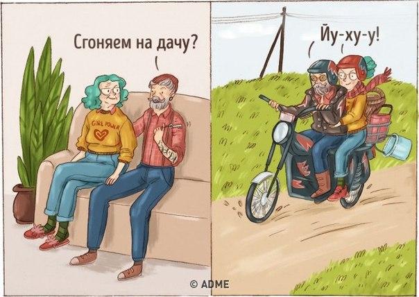 Фото №456259952 со страницы Валерии Андреевой