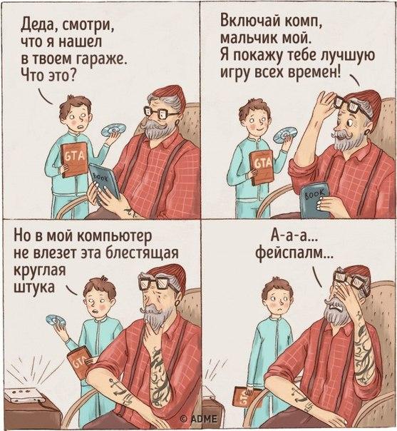 Фото №456259953 со страницы Валерии Андреевой