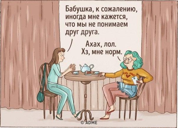 Фото №456259954 со страницы Валерии Андреевой