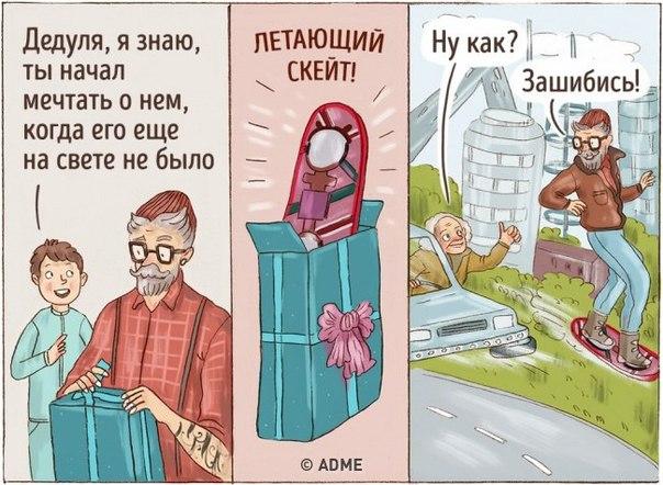 Фото №456259955 со страницы Валерии Андреевой
