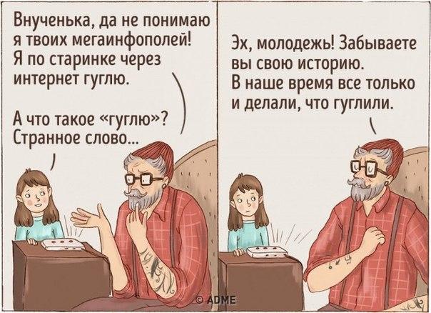 Фото №456259956 со страницы Валерии Андреевой