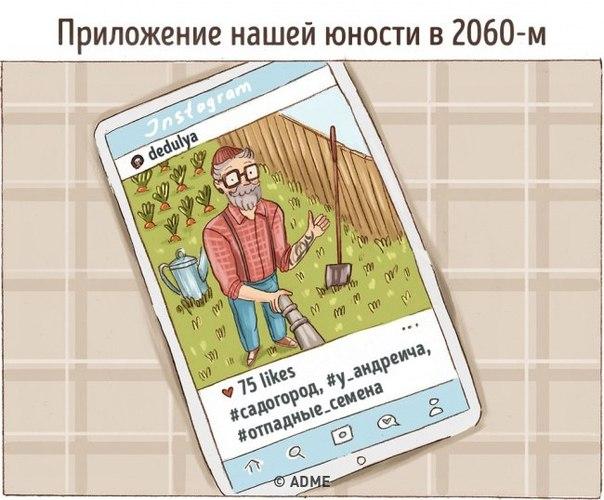 Фото №456259957 со страницы Валерии Андреевой