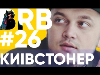 Big Russian Boss Show #26 | Kyivstoner | Часть 1