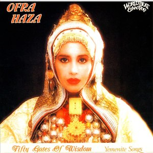 Ofra Haza альбом Fifty Gates Of Wisdom