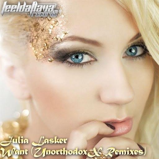 Julia Lasker альбом Хочу (UnorthodoxX Remixes)