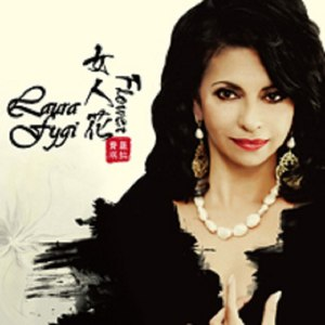 Laura Fygi альбом Flower
