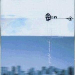 SeN альбом Gaizki Esanak