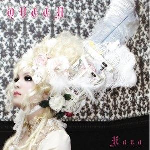 Kaya альбом Queen