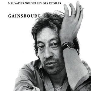 Serge Gainsbourg альбом Mauvaises Nouvelles Des Etoiles