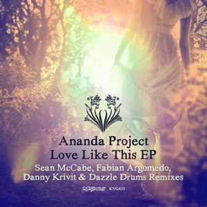 Ananda Project альбом Love Like This EP