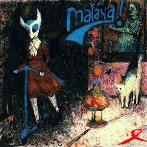 MALAYA альбом Malaya