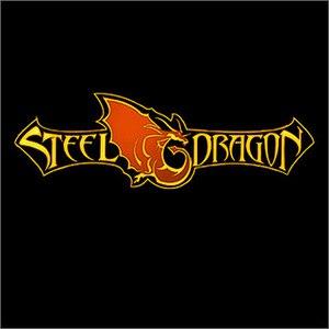 Steel Dragon альбом Lubricator