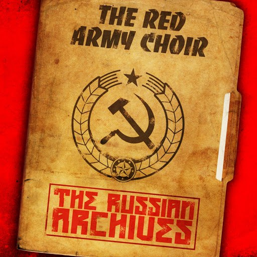 The Red Army Choir альбом The Russian Archives