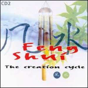 harvey summers альбом Feng Shui - The Creation Cycle