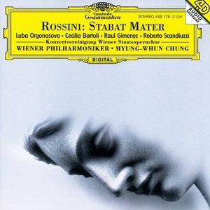 Gioacchino Rossini альбом ROSSINI: Stabat Mater