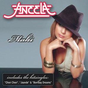 Aneela альбом Mahi