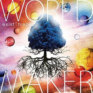 exist†trace альбом WORLD MAKER