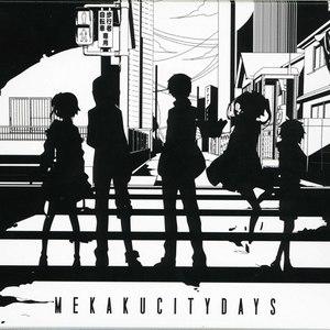 Jin альбом MEKAKUCITYDAYS