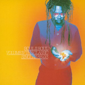 soul II soul альбом Volume IV The Classic Singles 88-93