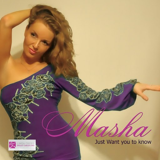 Masha альбом Just Want You to Know