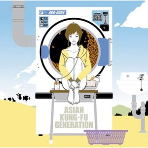 Asian Kung-Fu Generation альбом Feedback File