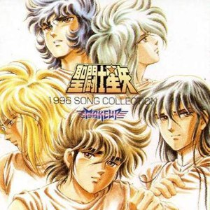 Make Up альбом Saint Seiya 1996 Song Collection