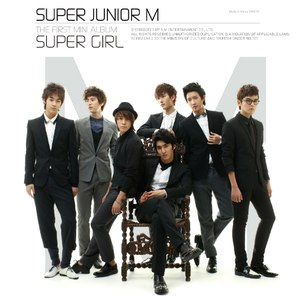Super Junior M альбом Super Girl