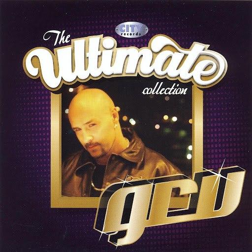 Gru альбом Gru - The Ultimate Collection