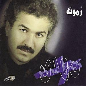 Mehdi альбом Zamooneh