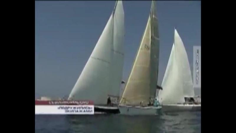 Несколько моментов и парусной регаты ДРУЖБА-2015, на которой экипаж яхты Колумб занял второе место!