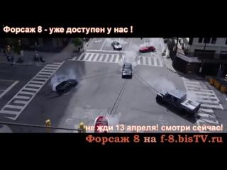 Фильм форсаж 8 смотреть бесплатно русский,Коди уокер будет сниматься в форсаже 8 2017 года,Что за песня в конце форсаж 8,Форсаж