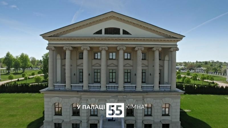 Моя країна: Парк Кирила Розумовського в Батурині
