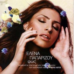 Helena Paparizou альбом Fos