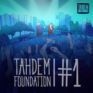 TAHDEM Foundation альбом #1