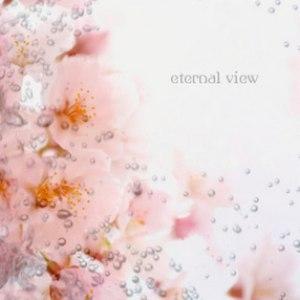Nomak альбом Eternal View