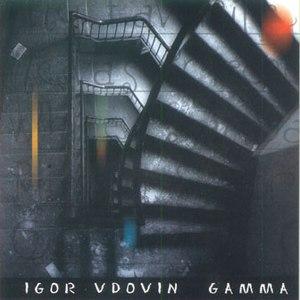 Игорь Вдовин альбом Gamma