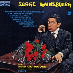 Serge Gainsbourg альбом N°2