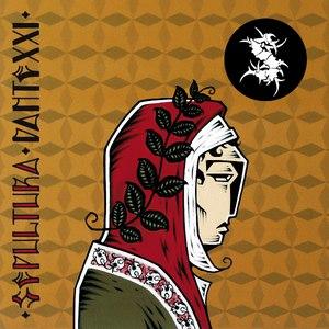 Sepultura альбом Dante XXI