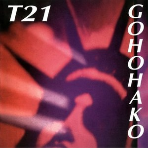 Trisomie 21 альбом Gohohako