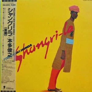 Toshiyuki Honda альбом Shangri-La