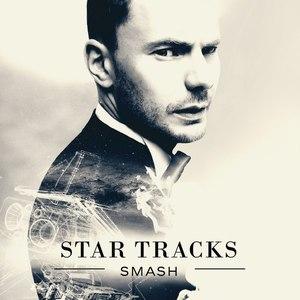 Smash альбом Star Tracks