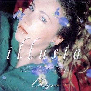 Origa альбом illusia